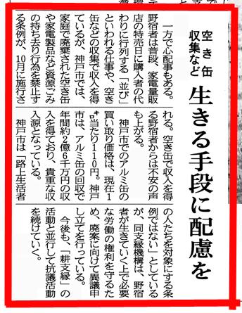 20140704耕支縁友清カン拾い