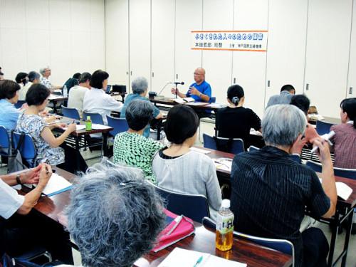 マタイの福音書講解講座再開 2016年8月19日 神戸市勤労会館404号室