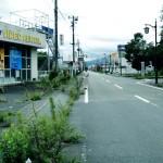 無人と化した浪江町