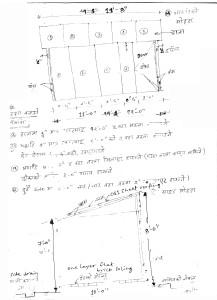 パンガ仮設設計図