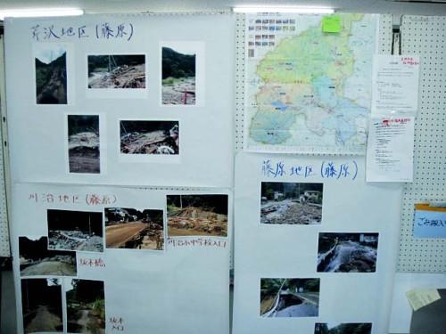 20150921水害地帯