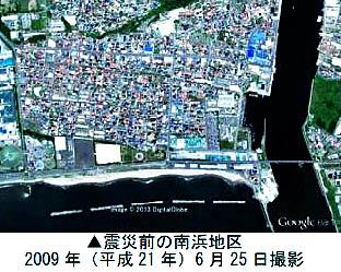 29震災前の門脇・南浜町
