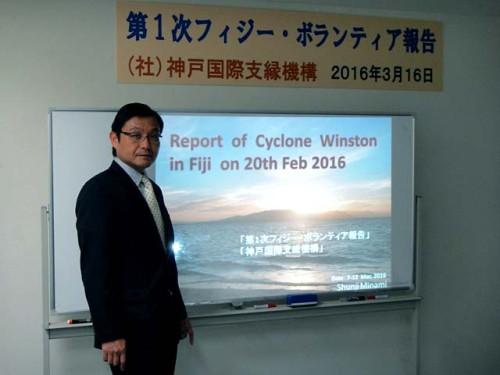 20160326第1次フィジー・ボランティア報告