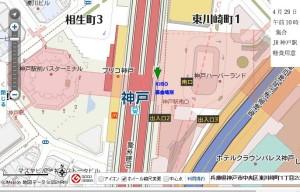 街頭募金神戸駅地図