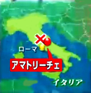 アマトリーチェ地図