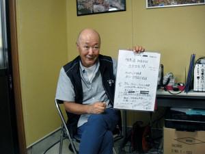 福島県南相馬市で木ノ下秀俊さんから傾聴
