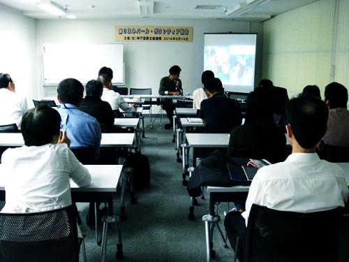 兵庫県民会館7階青少年交流プラザセミナー室