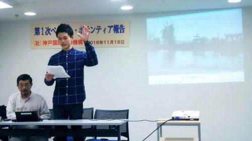 第1次ネパール報告会 県民会館7階青少年交流プラザセミナー室 仲野 幹氏撮影