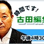 ラジオ関西中継 西日本豪雨ボランティア